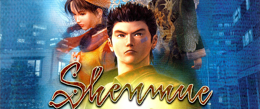 TSS Update: Downloads and Shenmue!