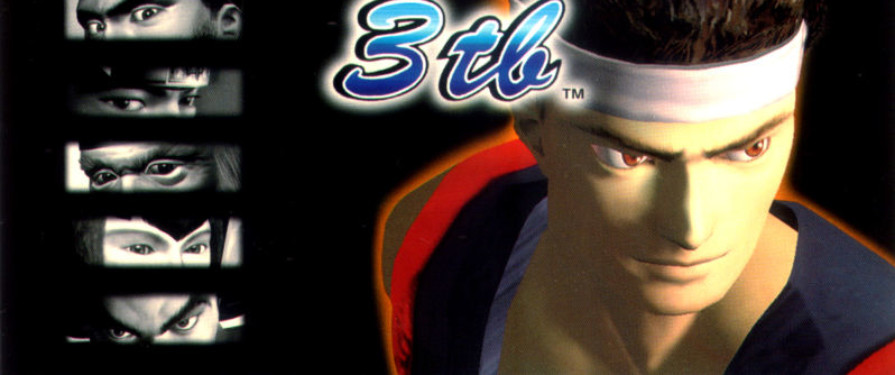 Virtua Fighter Spinoff Announced for Gamecube