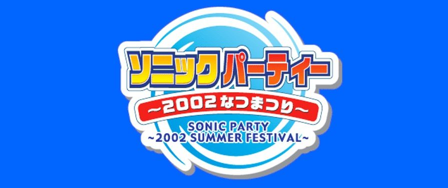 SEGA Announces 'Sonic Party' Summer Festival in Japan
