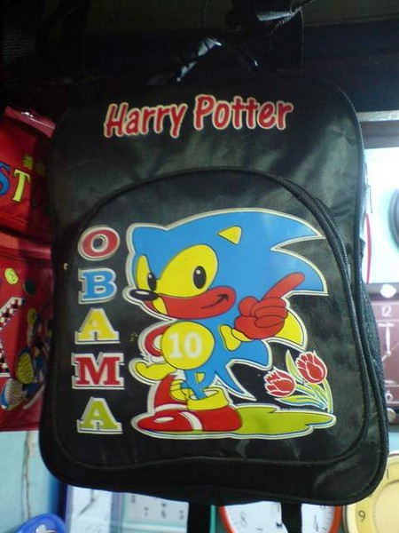 harry-potter-obama-sonic-small.jpg