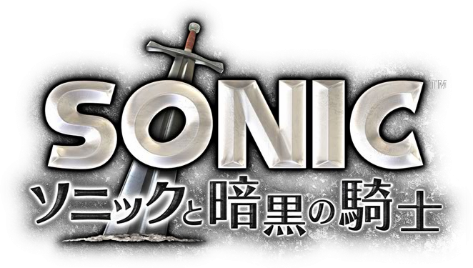 sonic and the black knight � the sonic stadium