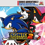 Details of Sonic Adventure 2 Anniversary Soundtrack Release