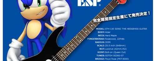 Sonic the Hedgehog Official ESP Guitar Available For Pre-Order