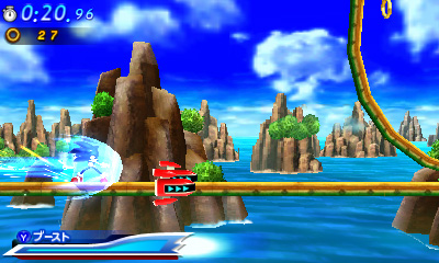 Green Hill Zone Archives The Sonic Stadium