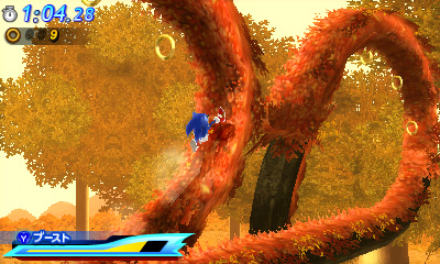 Sonic Generations 3DS Japanese Mushroom Hill Zone Screenshot