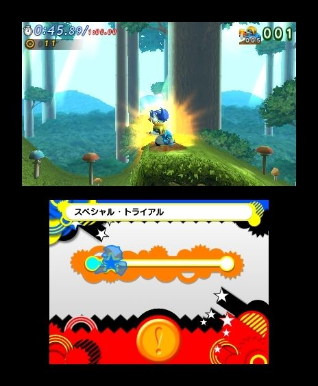 How StreetPass Works in Sonic Generations 3DS – The Sonic
