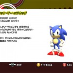 Sonic Generations Collection screenshots 1