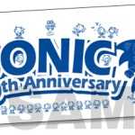 Sonic 20th Anniversary Set Japan 3