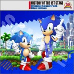 Sonic 20th Anniversary Set Japan 5