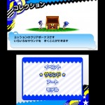 Sonic Generations 3DS Screenshots 134