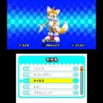 Sonic Generations 3DS Screenshots 135