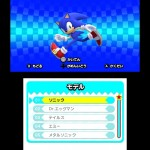 Sonic Generations 3DS Screenshots 136