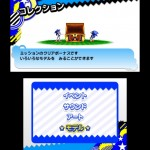 Sonic Generations 3DS Screenshots 137
