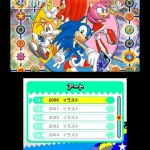 Sonic Generations 3DS Screenshots 138