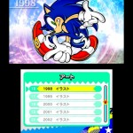 Sonic Generations 3DS Screenshots 139