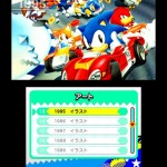 Sonic Generations 3DS Screenshots 140