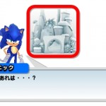 Sonic Generations 3DS Screenshots 142
