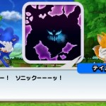 Sonic Generations 3DS Screenshots 144