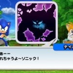 Sonic Generations 3DS Screenshots 145