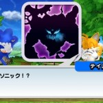 Sonic Generations 3DS Screenshots 146