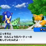 Sonic Generations 3DS Screenshots 147