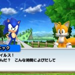 Sonic Generations 3DS Screenshots 148