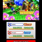 Sonic Generations 3DS Screenshots 95