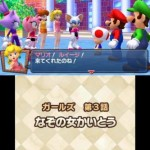Mario & Sonic at the London 2012 Olympic Games 3DS January Screenshots 13