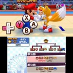 Mario & Sonic at the London 2012 Olympic Games 3DS January Screenshots 17
