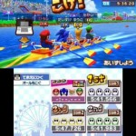 Mario & Sonic at the London 2012 Olympic Games 3DS January Screenshots 18
