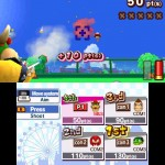 Mario & Sonic at the London 2012 Olympic Games 3DS January Screenshots 8