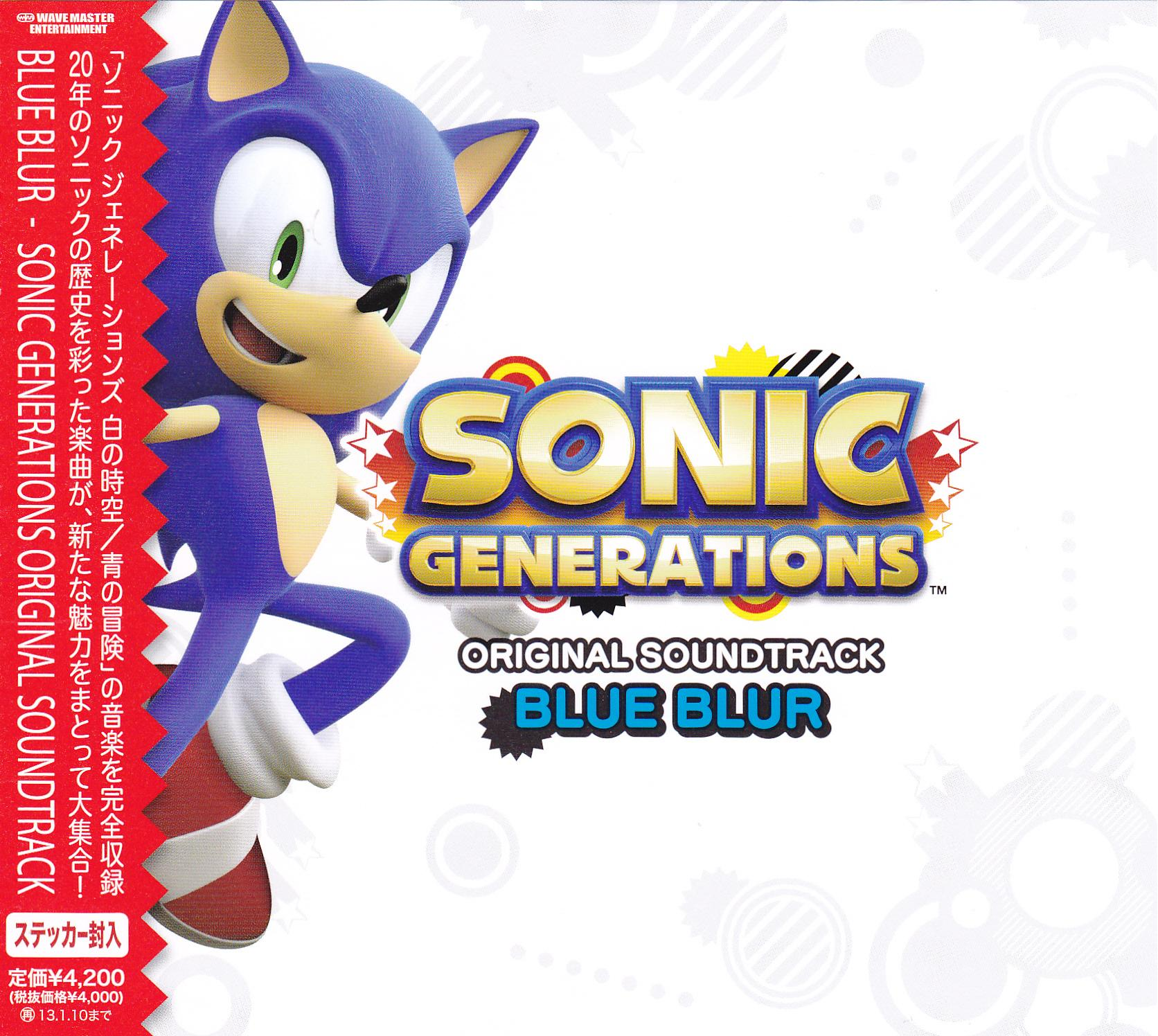 Soundtrack Review – Sonic Generations: Blue Blur & Anniversary Releases