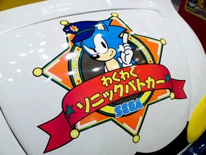 This is What 'Waku Waku Sonic Patrol Car' Plays Like