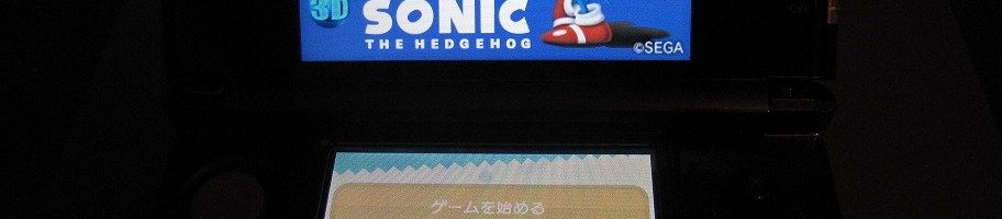 3D Sonic the Hedgehog hits 3DS eShop this week