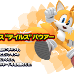 chara_tails