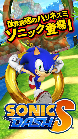 Sonic Dash S races onto Japanese iOS and Android