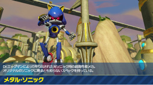 UPDATE: New Sonic Boom Screenshots Show us Metal, Shadow & Sticks