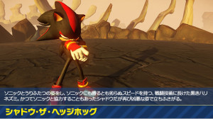 2nd Update: Shadow is actually an Android in Sonic Boom? What..?