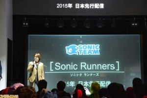 Sonic Runners announced (by Sonic Team, for smartphones)