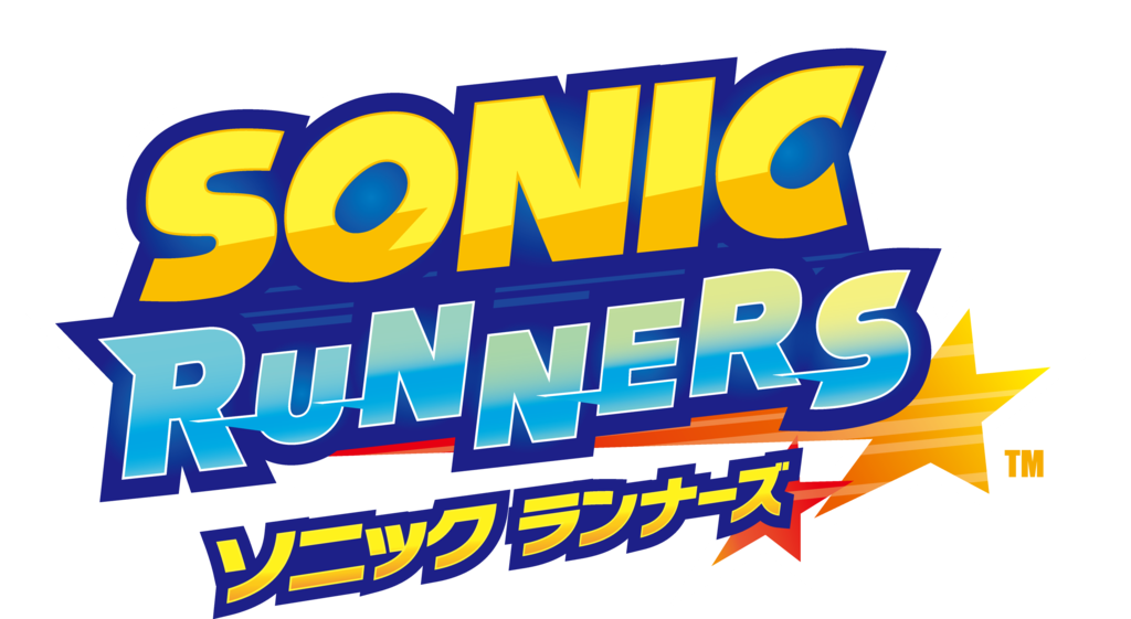 First direct-feed look at Sonic Runners