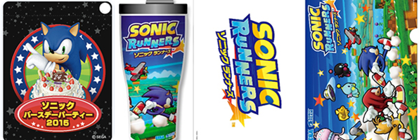 Sonic Runners Merchandise Coming to Joypolis