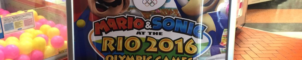 First Look at M&S Rio 2016 Arcade Edition