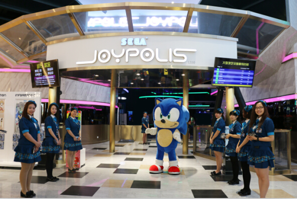 joypolis china