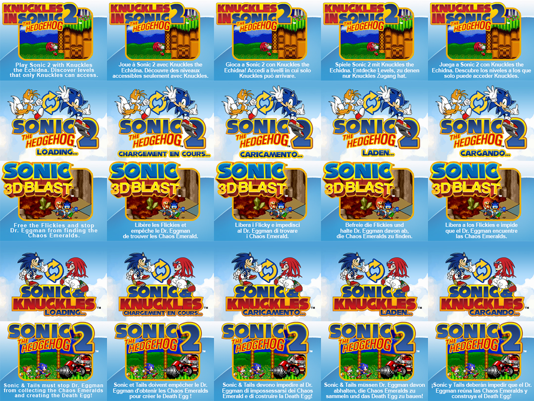 Sonic And The Secret Rings Initial Release Date