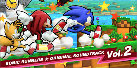 Volume 2 of the Sonic Runners Soundtrack is Now Available on iTunes and Amazon!