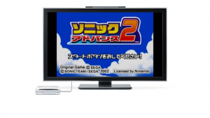 Sonic Advance 2 Japanese Wii U VC