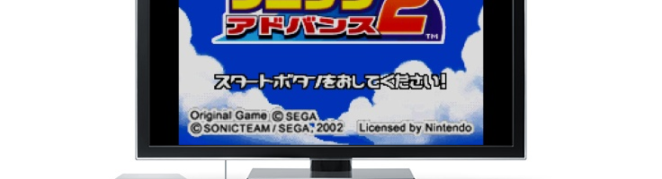 Sonic Advance 2 (GBA) heading to the Wii U VC in Japan on Feb 24th