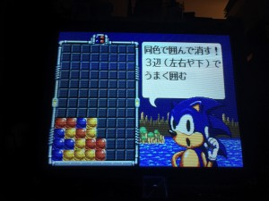 Even More SegaSonic Bros Details Revealed