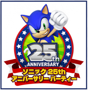 sonic25party