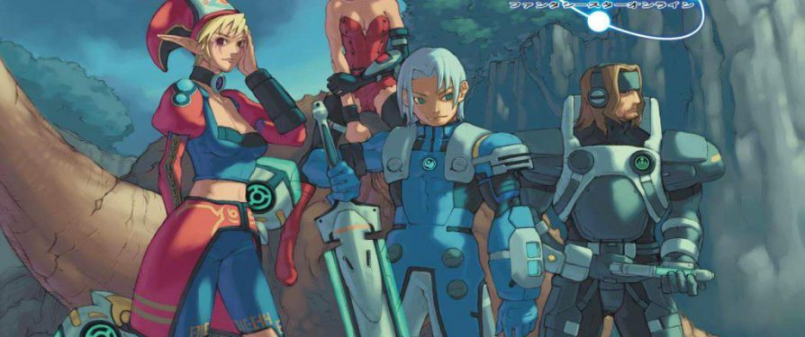 Phantasy Star Could Be Offline on Gamecube